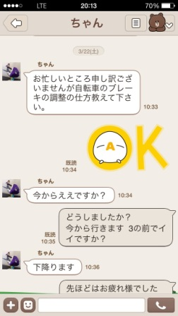 20140326_111316000_iOS.jpg