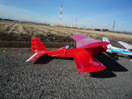 P1000531.JPG