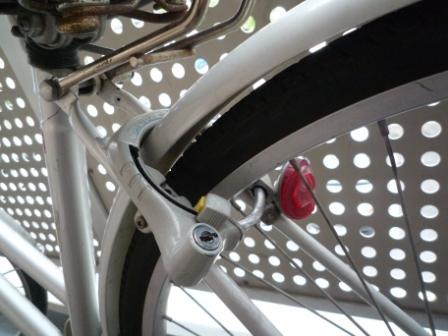 ます: 自転車の鍵をなくした ...